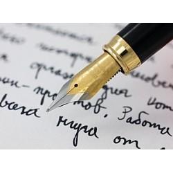 Script for anger management